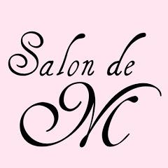 Salon de M cooking