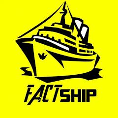 FactShip