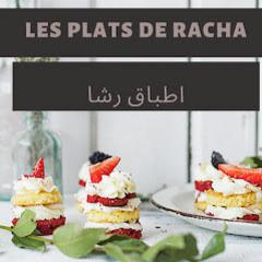 اطباق رشا Les plats de racha