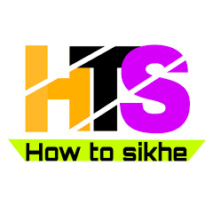 How to sikhe