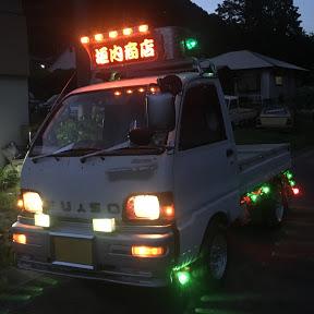 遊限会社垣内商店