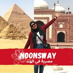NOONSWAY مصرية في الهند