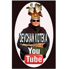 Devchan Koteka