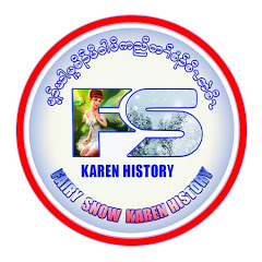 FS-Karen History