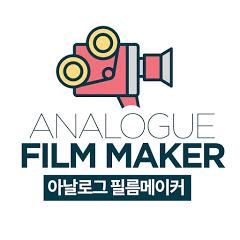 Analogue FilmMaker