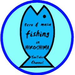 teru&masafishing