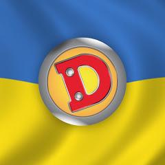 Дизель Українські Серіали