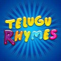 Telugu rhymes