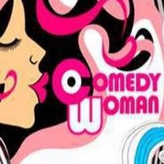 comedy woman Камеди Вуман