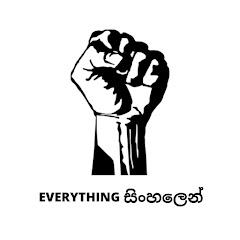 Everything.Sinhala