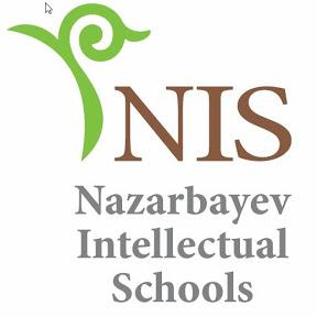 Назарбаев Школа