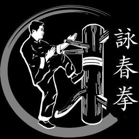WING CHUN TEMPLE