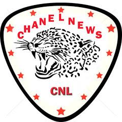 CNL News
