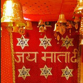 Vaishno Devi Aarti Bhajans
