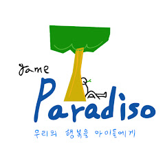 OfficialGameParadiso