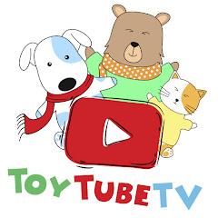 ToyTubeTV