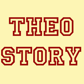 Theo Story