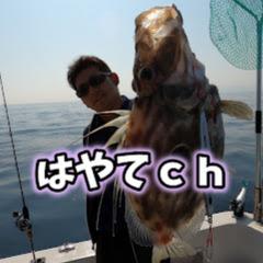 はやてチャンネルHiroki Uchiyama
