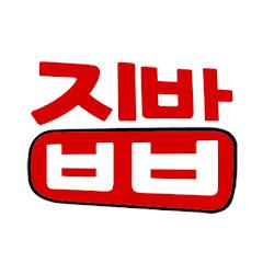집밥 korean home cooking