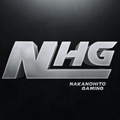 NHG:中の人げぇみんぐ【実銃解説】