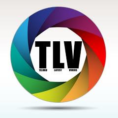 Telugu Latest Videos