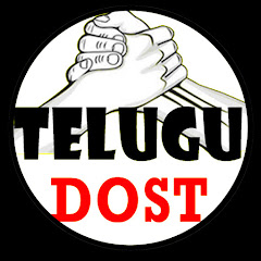 Telugu Dost