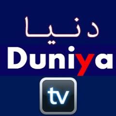 Duniya Tv
