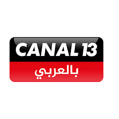 CANAL13 Maroc