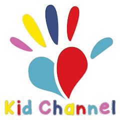 Kid Channel