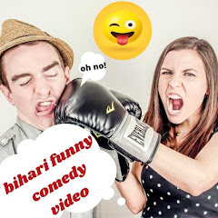Bihari funny comedy video