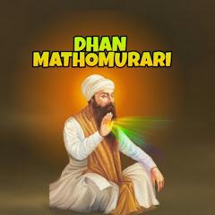 Dhan mathomurari