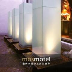 摩斯時尚汽車旅館