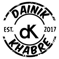Dainik Khabre