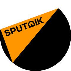 Sputnik на русском