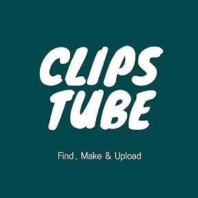 Clips Tube