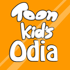 Toonkids Odia
