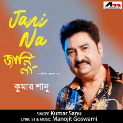 Kumar Sanu - Topic