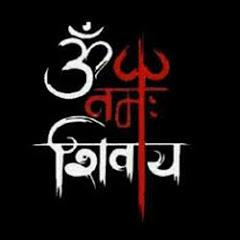 Shiv Mahima - OM Namah Shivay