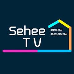 (북녀)세희TV