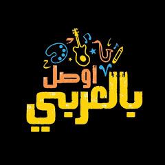 Ewsal Bel3araby
