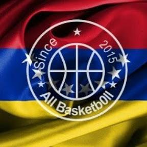 All Basketb0ll