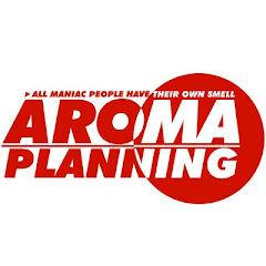 アロマ企画