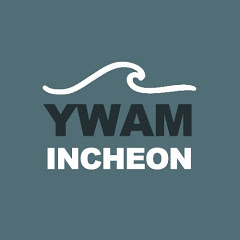 예수전도단 인천지부 YWAM INCHEON