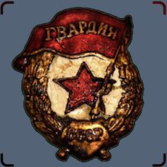 ВОЙНА В БОЛОТАХ / SWAMP WAR