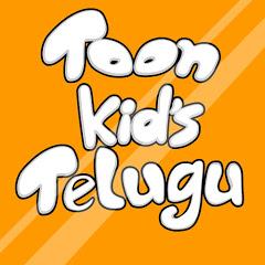 Toonkids Telugu