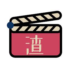 粉红电影馆
