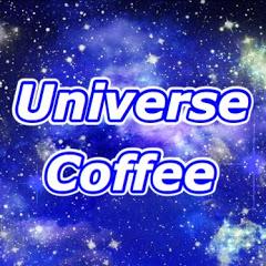 宇宙Coffee -うちゅうコーヒー-