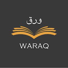 Waraq ورق