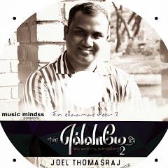 Joel Thomasraj
