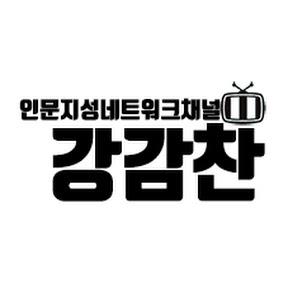 강감찬TV